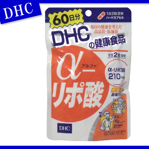 DHC α-リポ酸 120粒 60日分
