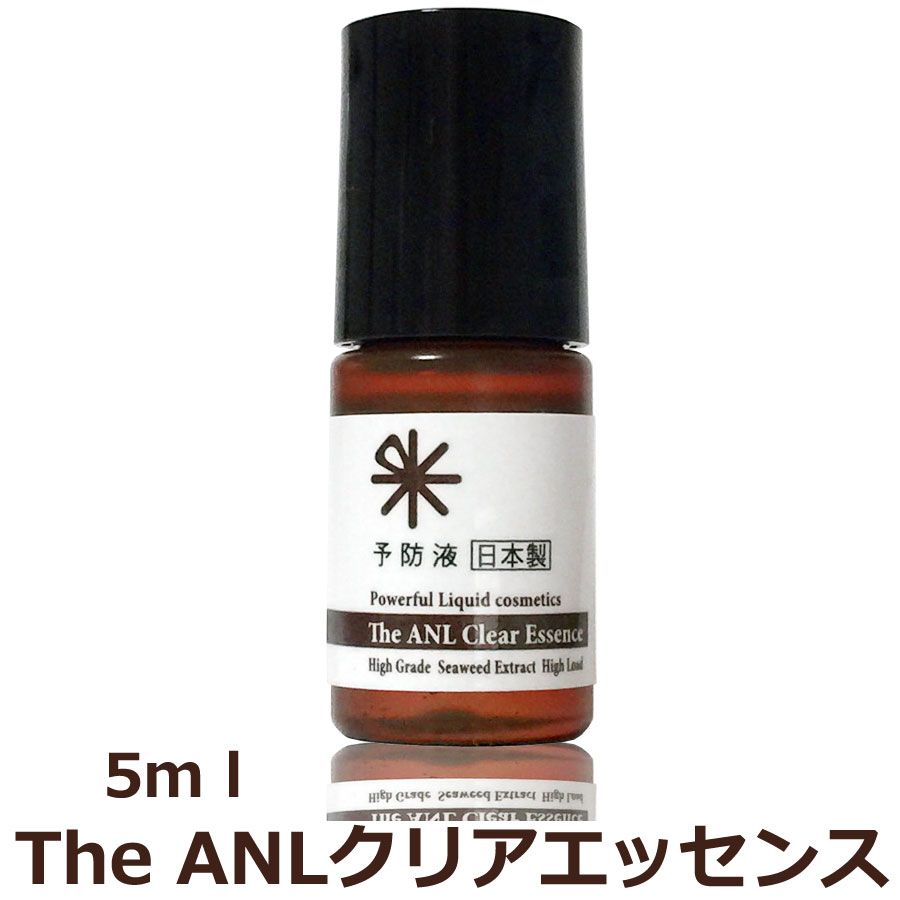 【送料無料】【@Peace Labo】The ANL Clear Essence